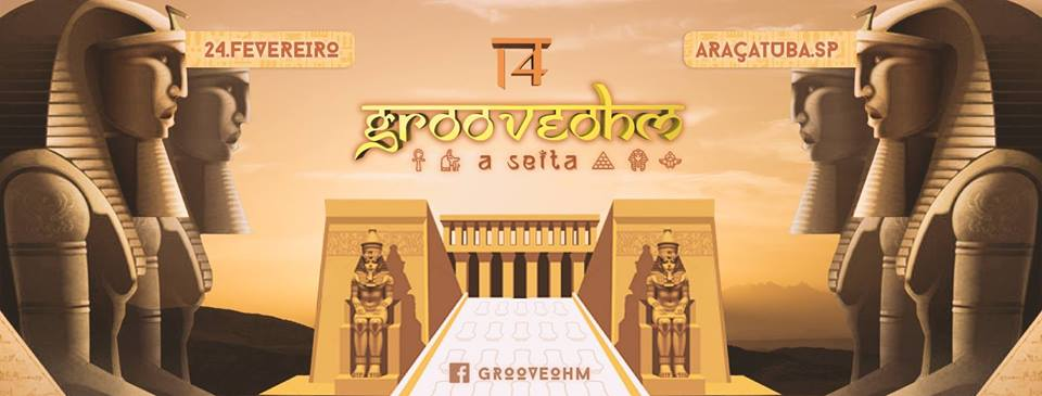 groove ohm 2018